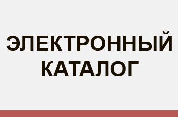 Электронный каталог Hettich.jpg